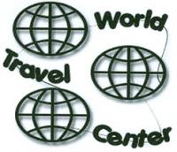 world travel center